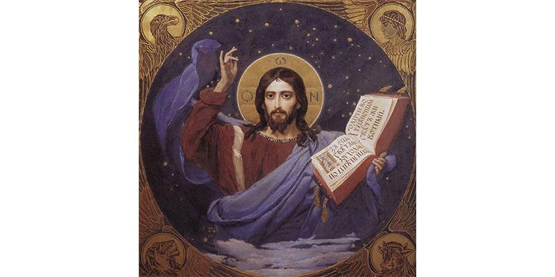 christ-almighty-1896+art+nouveau+medieval+latin+book+art+history+[phistars.com]+hd